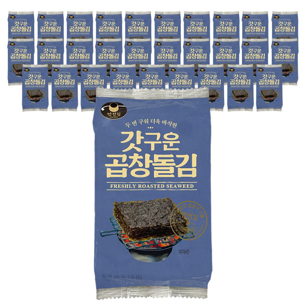 [만전돌김] 만전김 갓구운 곱창돌 도시락김 30p, 5g, 30봉 - 랭킹8위 (16680원)