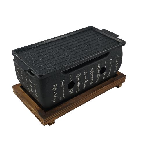 [미니화로] 카엔 프리미엄 직사각 구이판 슬림형 + 직사각 화로 + 숯 받침대 + 나무 받침 세트, 구이판(240 x 140 x 10 mm), 화로 본체(235 x 125 x 109 mm), 1세트 - 랭킹10위 (48800원)