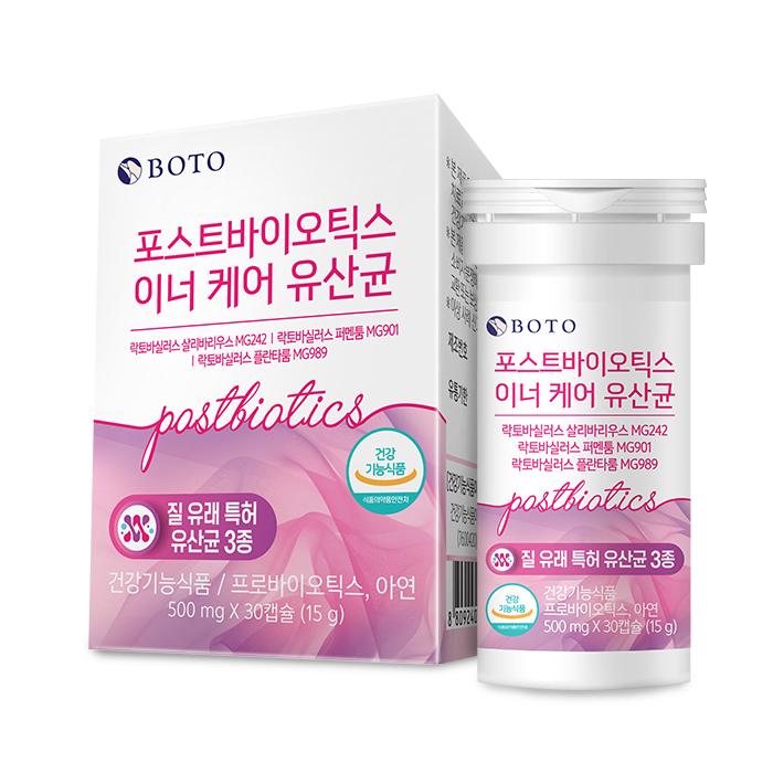 보뚜 포스트바이오틱스 이너 케어 유산균, 15g, 1개