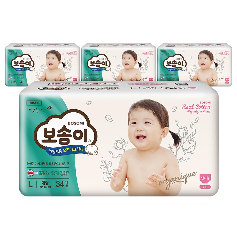 보솜이 리얼코튼 오가니크 팬티 여아용 대형, 136매