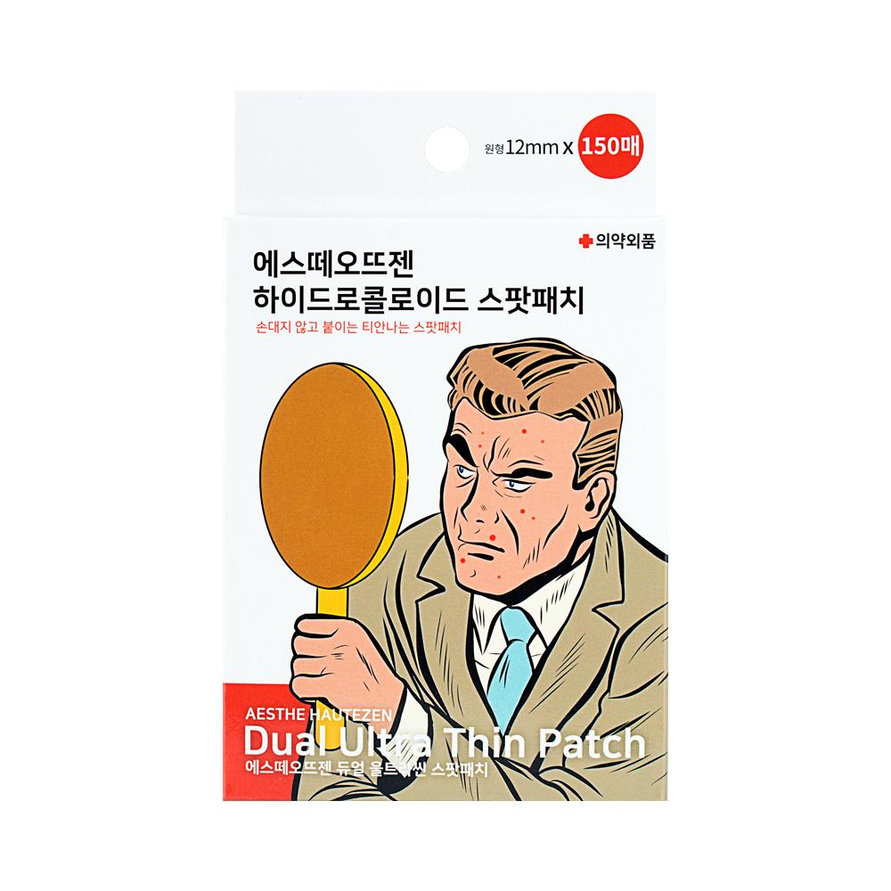 에스떼오뜨젠 하이드로콜로이드 스팟패치 12mm, 150개입, 1개 (POP 5143850217)