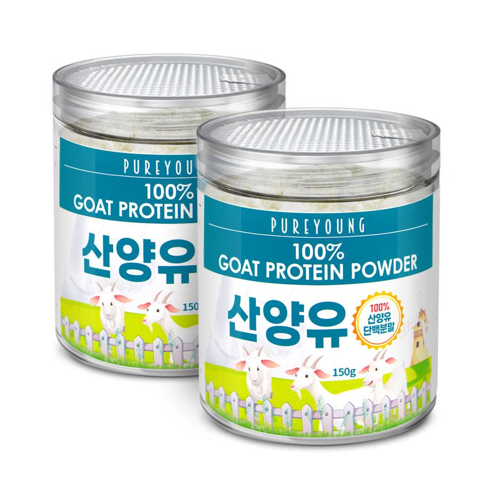 퓨어영 산양유 단백질 분말, 150g, 2개