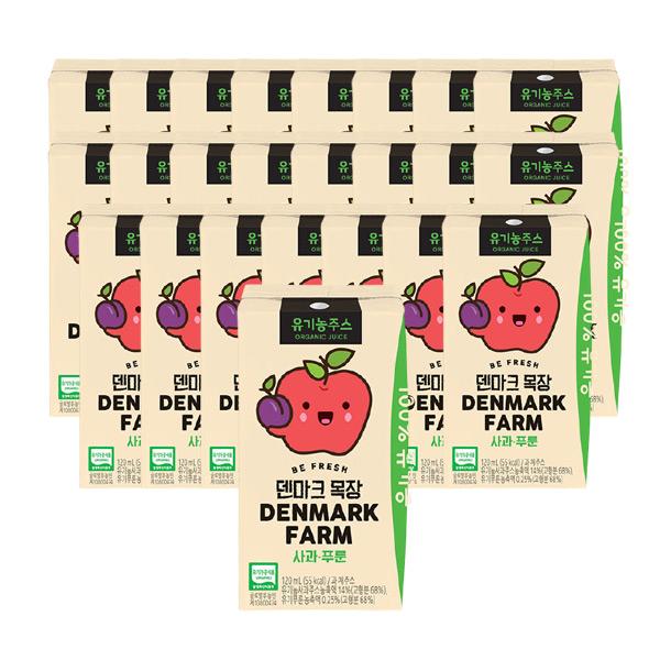 [유기농 주스] 덴마크 목장 유기농 사과 푸룬주스, 120ml, 24개 - 랭킹9위 (10230원)