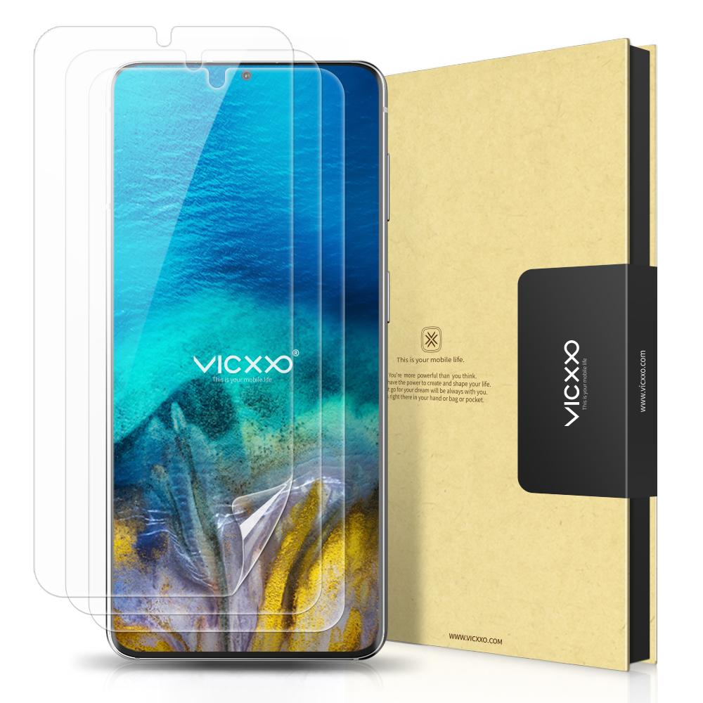 빅쏘 3DSF 풀커버 휴대폰 액정보호필름 3p, 1세트
