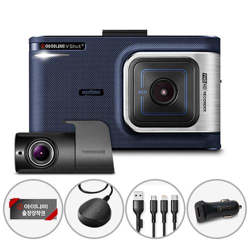 아이나비 블랙박스 V Shot PLUS 32GB + 출장 장착 쿠폰 + GPS + 시거잭 + 3in1 케이블 세트-8-4788885111