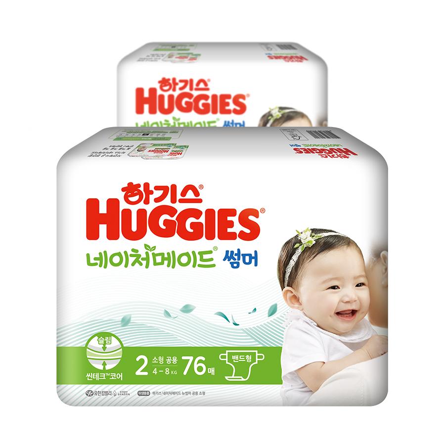 하기스 2021 네이처메이드 썸머 밴드형 기저귀 아동용 소형 2단계(4~8kg), 152매