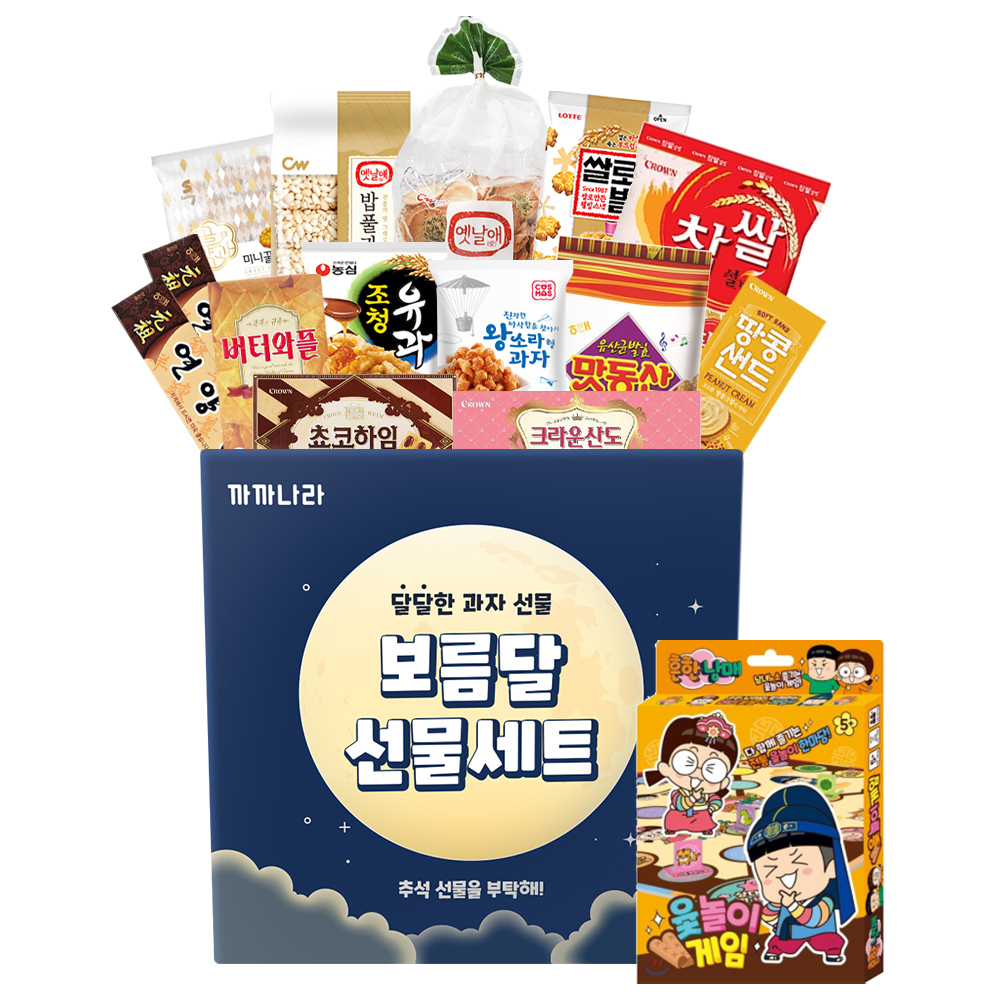 [Gold box] 까까나라 보름달 과자선물세트, 1세트, 15종 - 랭킹1위 (22040원)