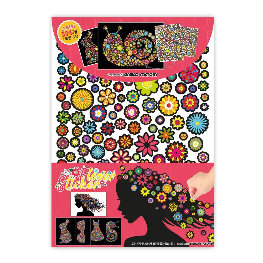 플라워 꽃스티커 도안 5종 + 스티커 4p 세트, 꽃 스티커
