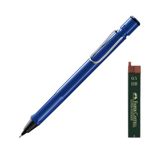 LAMY 사파리 샤프 114블루 + 샤프심 HB 랜덤발송 + 리플렛 + 케이스, 1세트, 0.5mm