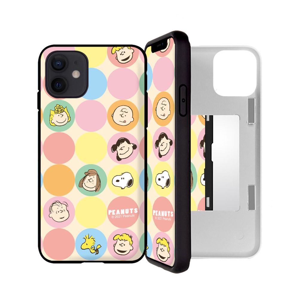 [범퍼케이스] 스누피 마그네틱 도어범퍼 season1 휴대폰 케이스 - 랭킹68위 (29000원)