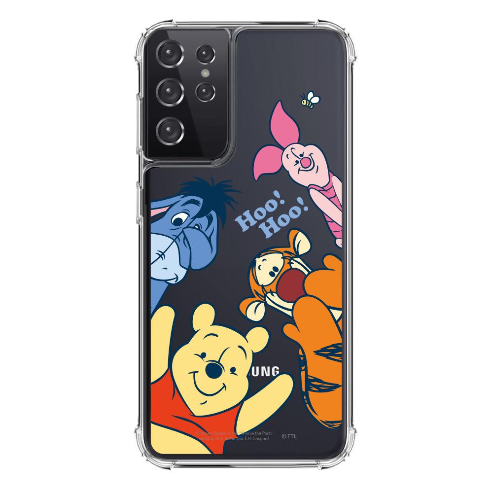 곰돌이푸 앤 프렌즈 방탄 휴대폰 케이스