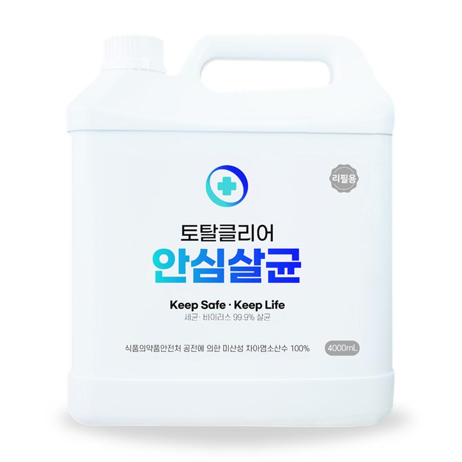 토탈클리어 안심살균 소독제, 4000ml, 1개 (POP 5711336117)