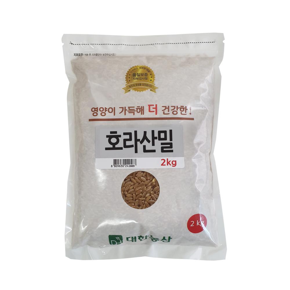 [호라산밀] 대한농산 호라산밀, 1개, 2kg - 랭킹7위 (15900원)