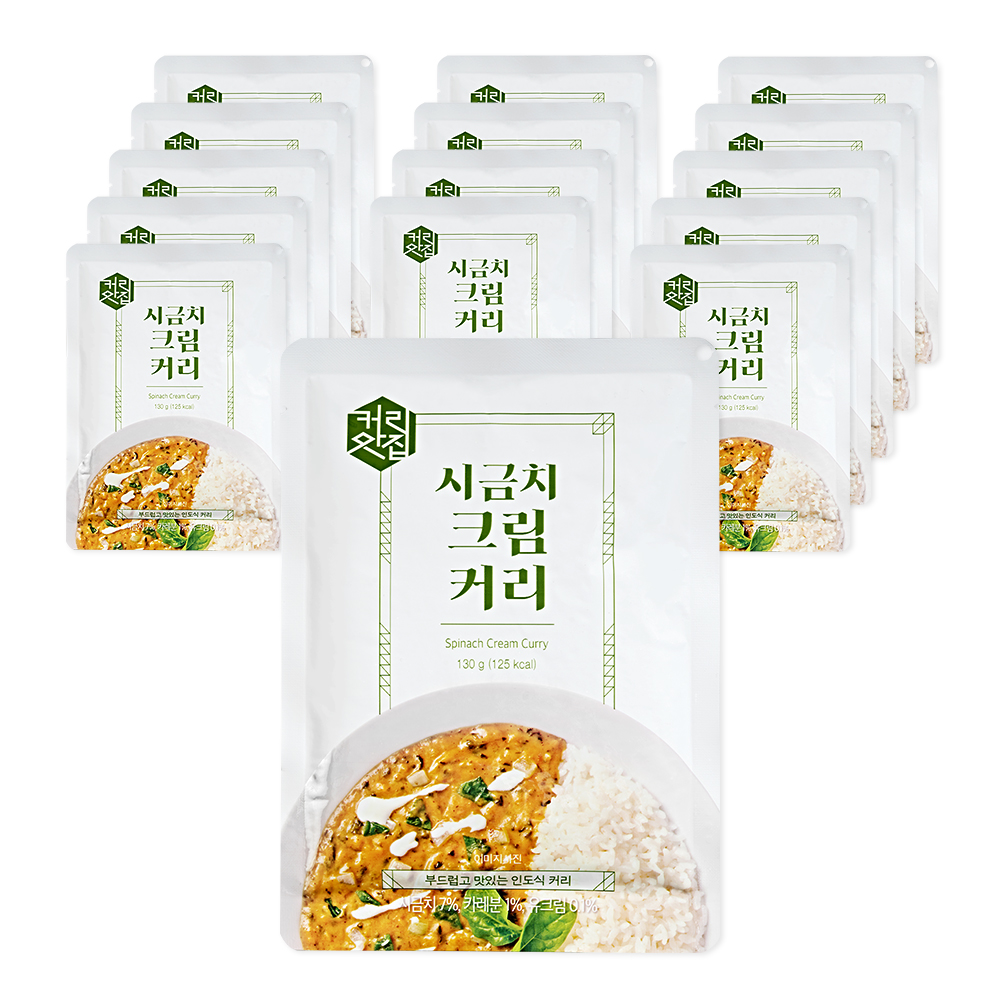 [선식] 인테이크 커리맛집 시금치 크림커리 130g, 15개 - 랭킹90위 (40020원)