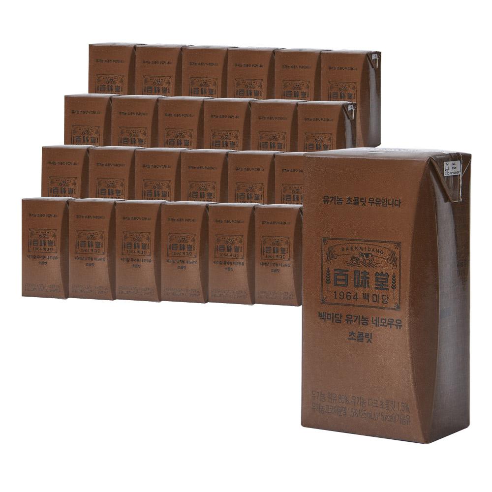 백미당 유기농 네모우유 초콜릿, 125ml, 24개