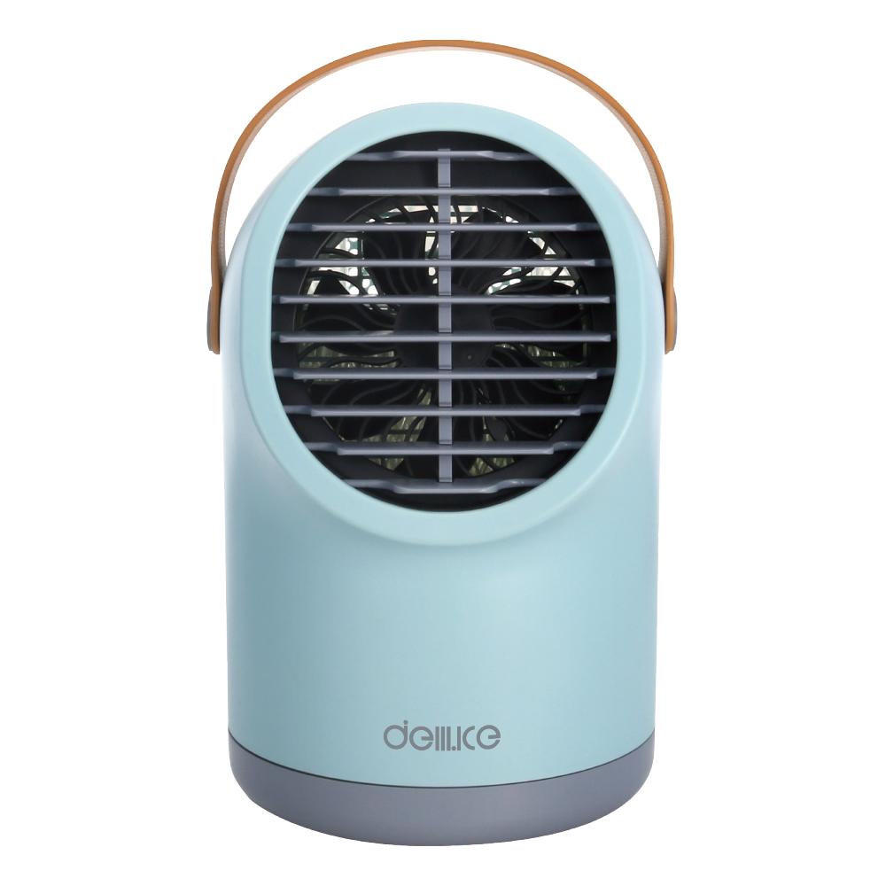 델루체 충전식 미니 아이스 냉풍기 DLF-M70NK (POP 5510945628)