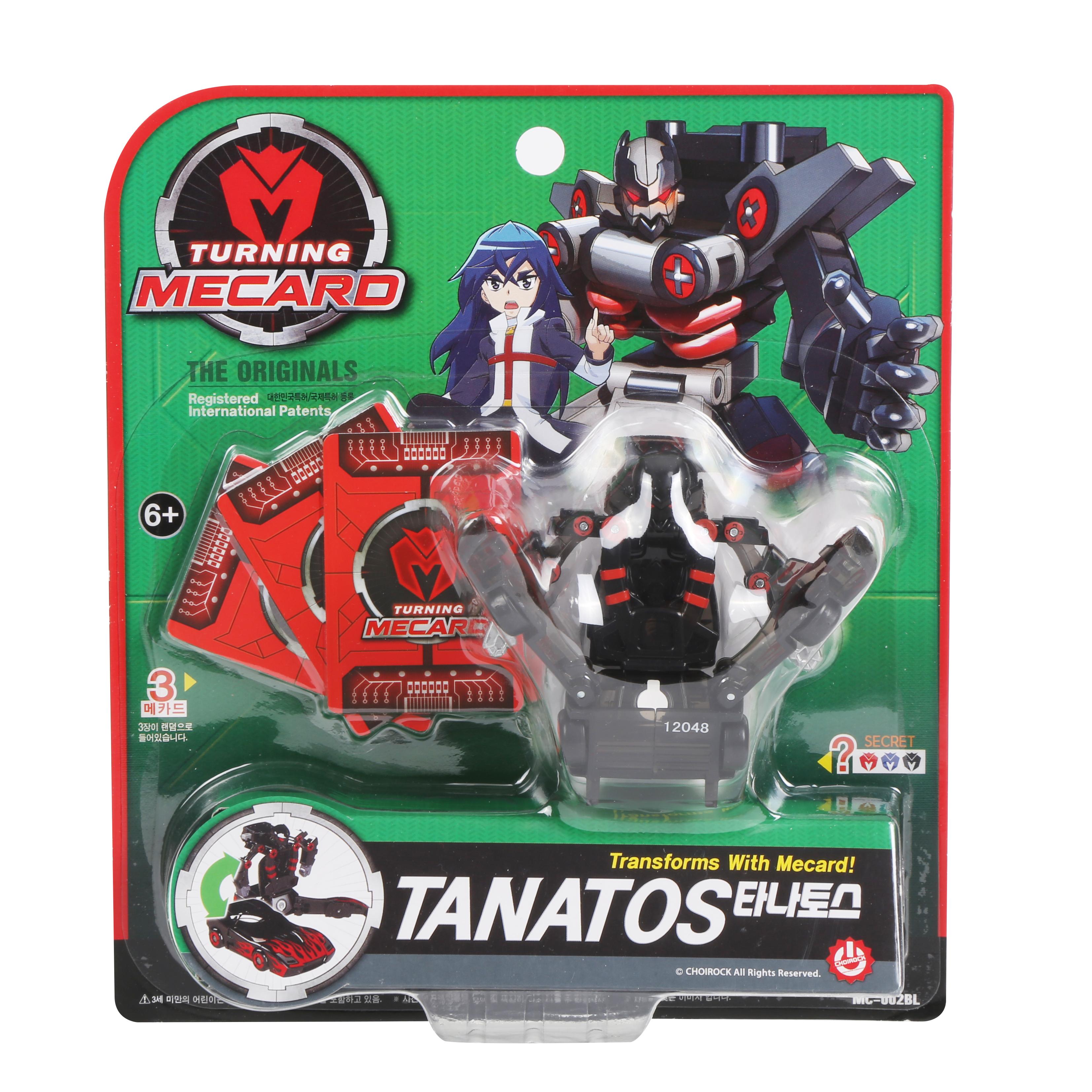 터닝메카드 타나토스 로봇장난감, 혼합색상