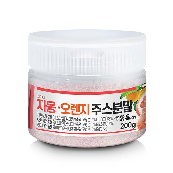 [정기배송 과일] 고미네 자몽 오렌지 주스분말, 200g, 1개 - 랭킹4위 (15410원)