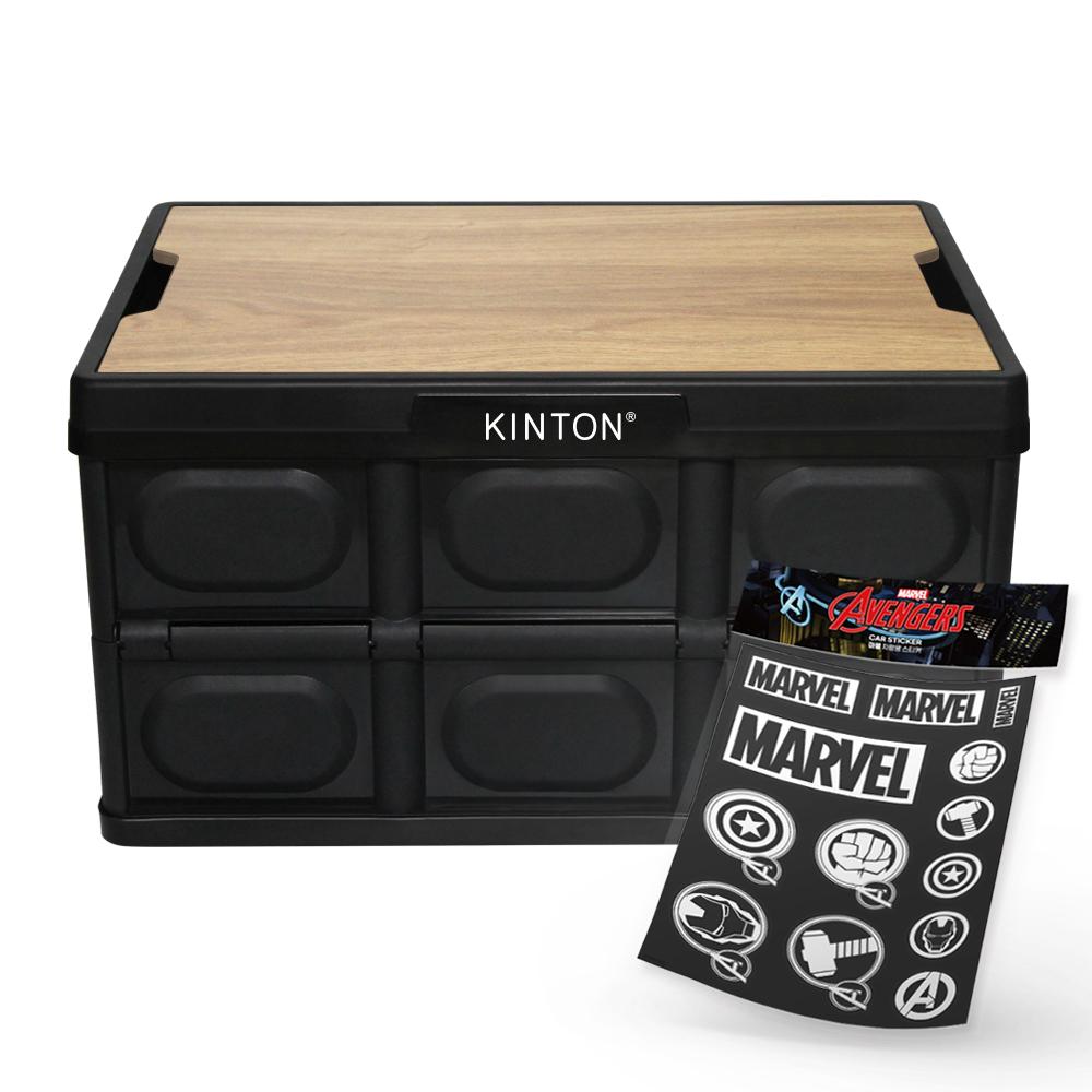 킨톤 트렁크정리함 캠핑 폴딩박스 57L + 상판테이블 MOI9+ 마블 스티커 세트, 정리함(블랙), 스티커(화이트)
