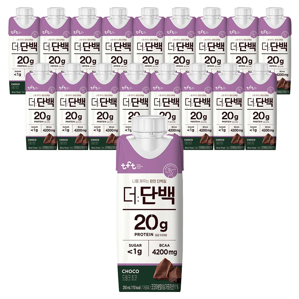 [더단백] tft 더단백 드링크 초코, 250ml, 18개 - 랭킹1위 (23120원)