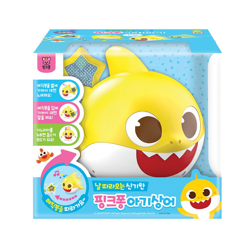 [아기상어] 핑크퐁 날따라오는 아기상어 로봇애완동물, 혼합색상 - 랭킹2위 (24270원)