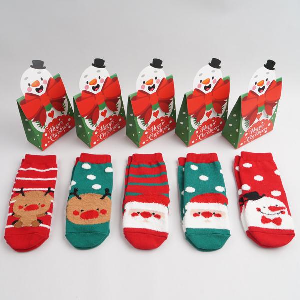 비바세븐 아동용 스노우볼 크리스마스 선물 양말 5족 세트