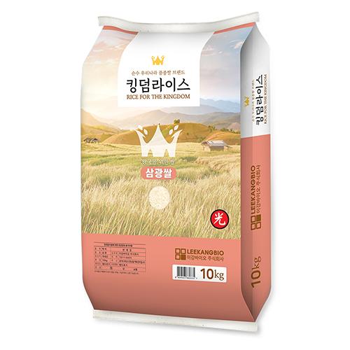 [Gold box] 킹덤라이스 2020년 삼광미, 1개, 10kg - 랭킹11위 (31920원)