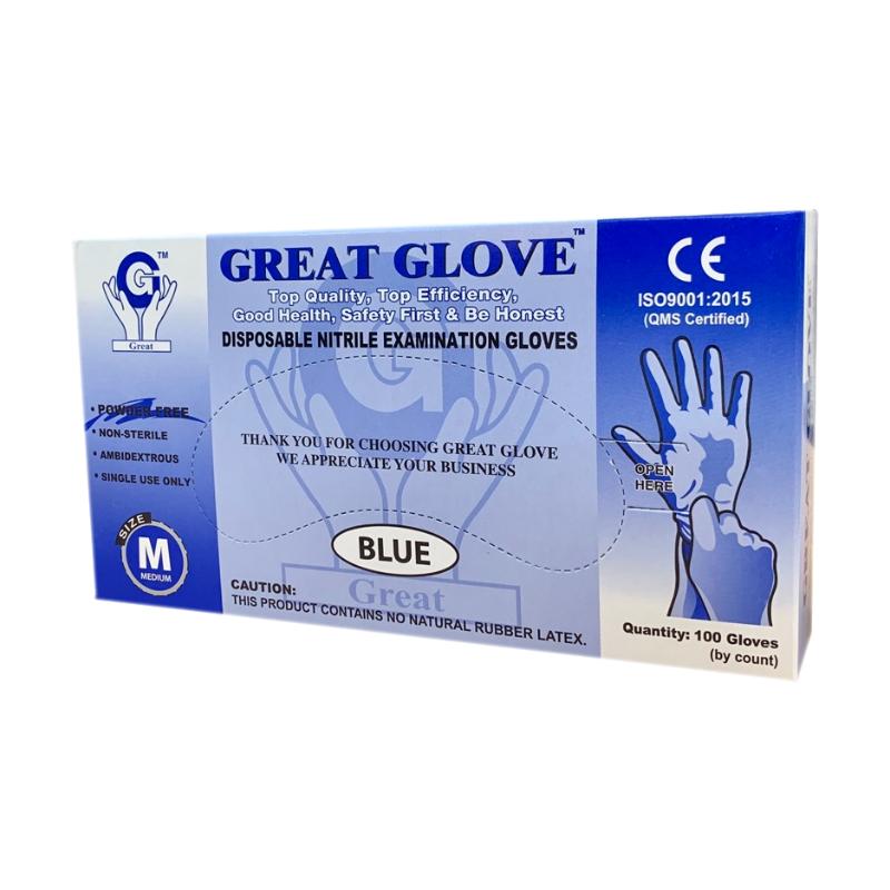그레이트글러브 식품용 니트릴 장갑 블루 M, 100개입, 1개 (POP 5054945926)