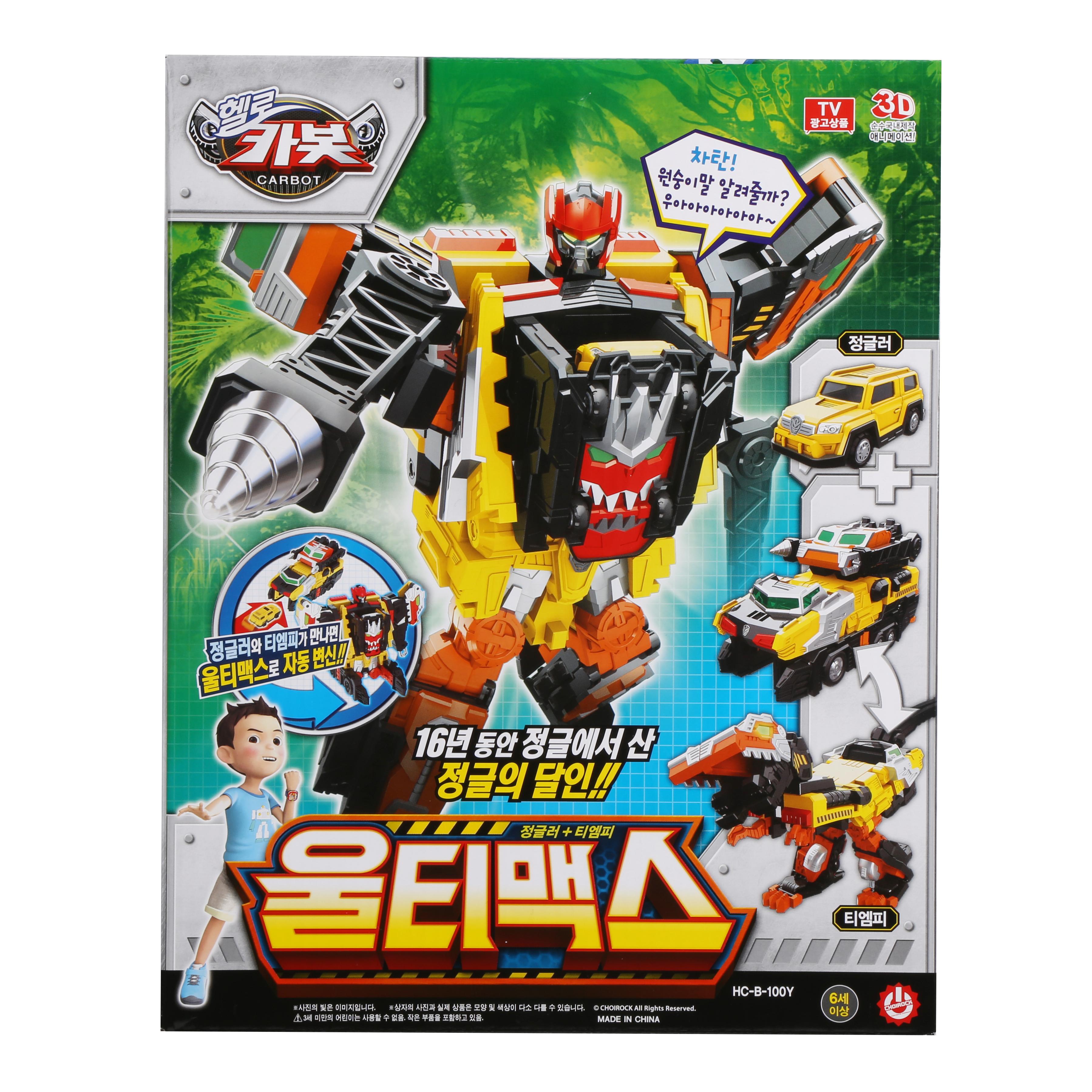 헬로카봇 울티맥스 로봇 장난감, 혼합색상