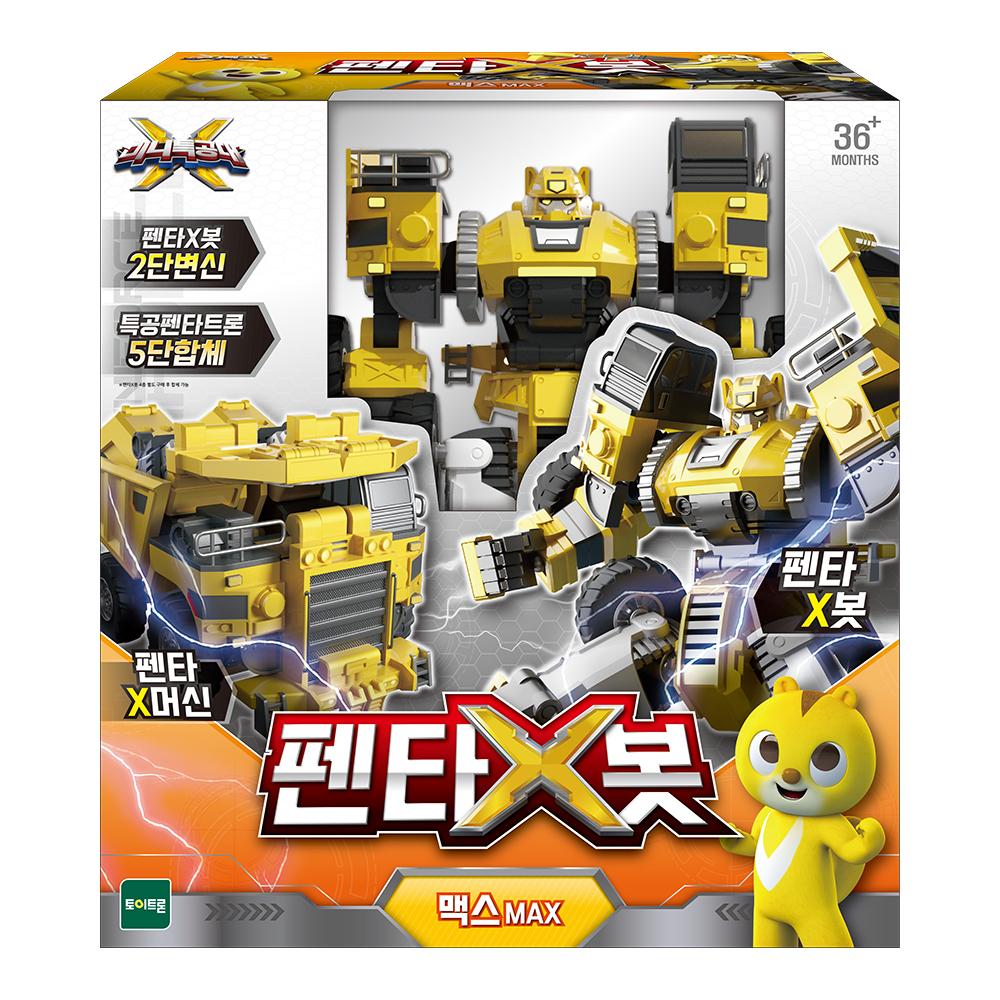 미니특공대 펜타X봇 로봇장난감, 맥스