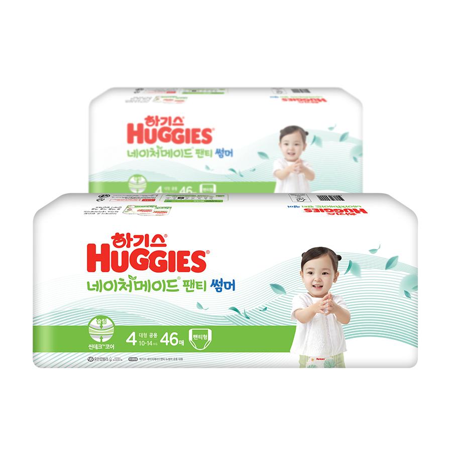 하기스 2021 네이처메이드 썸머 팬티형 기저귀 아동용 대형 4단계(10~14kg), 92매