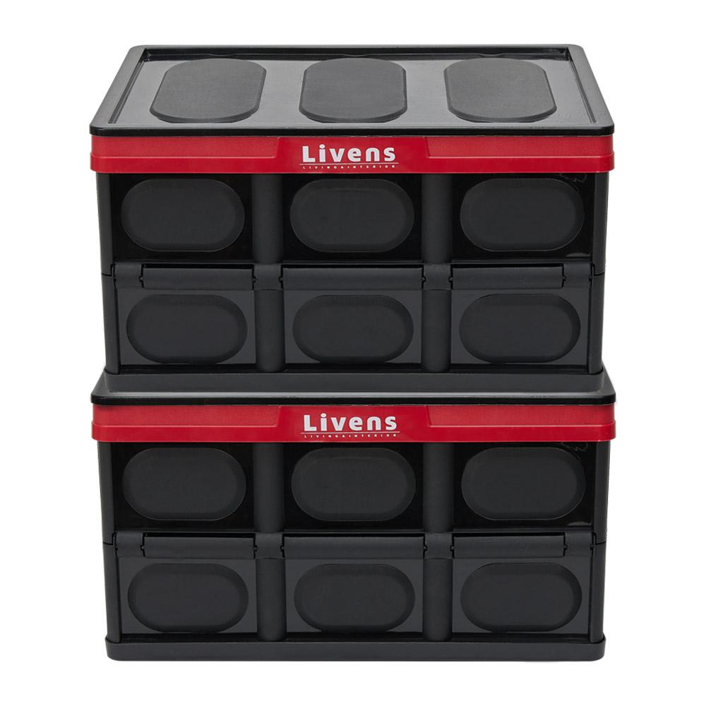 리벤스 멀티 폴딩 리빙박스 56L 대형, 블랙, 2개