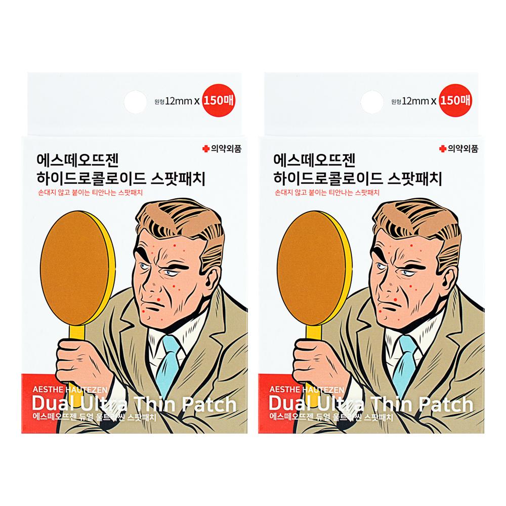에스떼오뜨젠 하이드로콜로이드 스팟패치 12mm, 150개입, 2개 (POP 5143850217)