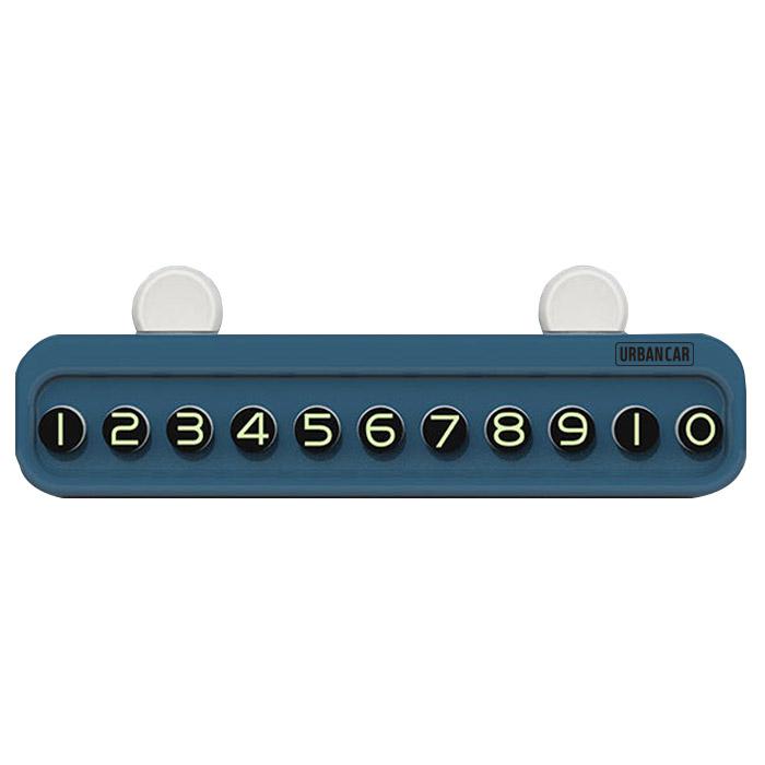 어반카 차량용 시크릿 파스텔 주차번호판, 오션블루, 1개