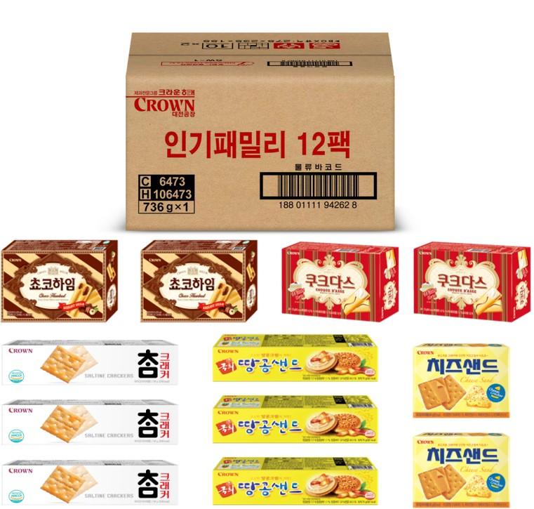 크라운 패밀리 과자세트, 쵸코하임 2p + 쿠크다스 화이트토르테 2p + 참크래커 3p + 땅콩샌드 3p + 치즈샌드 2p, 1세트