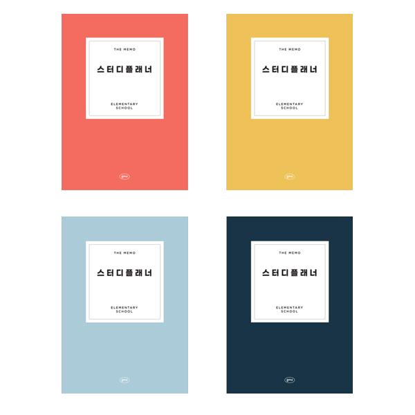 더메모 초등 스터디 플래너 4종세트, 레드, 옐로우, 스카이, 네이비