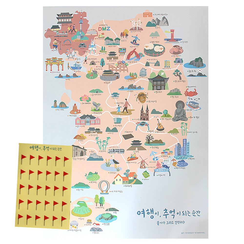 여추순간추억 일러스트 지도 + 깃발 스티커 랜덤발송