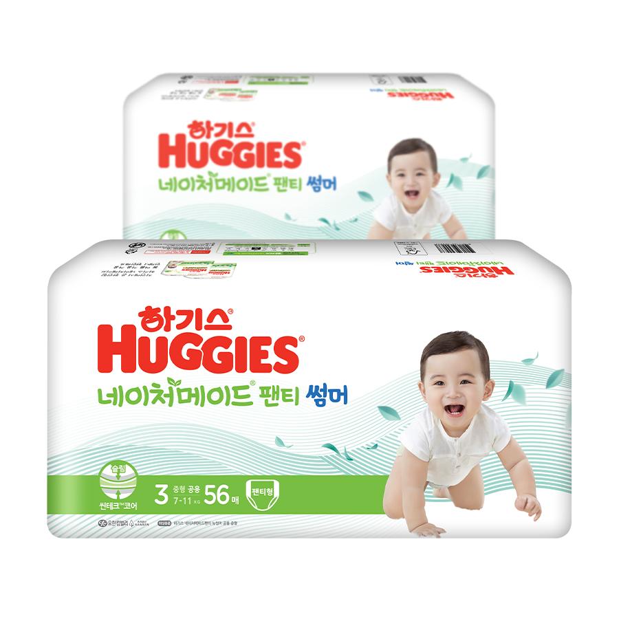 하기스 2021 네이처메이드 썸머 팬티형 기저귀 아동용 중형 3단계(7~11kg), 112매