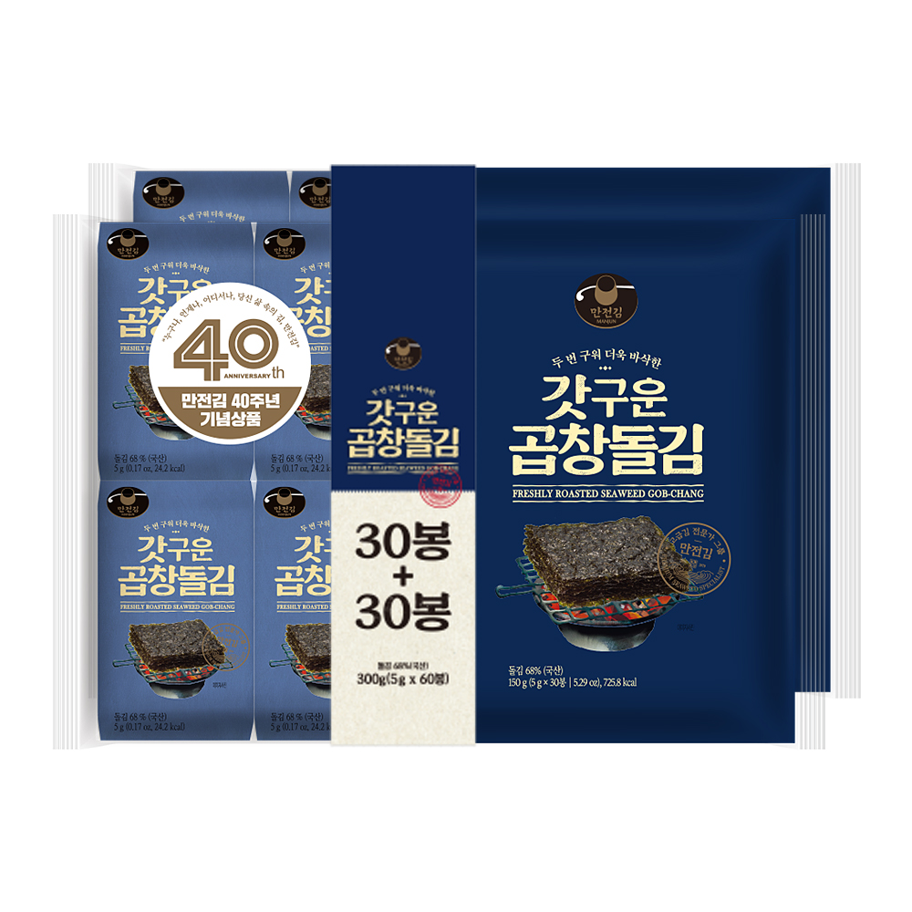 [Gold box] 만전김 갓구운 곱창돌 도시락김 60p, 5g, 60봉 - 랭킹9위 (20750원)