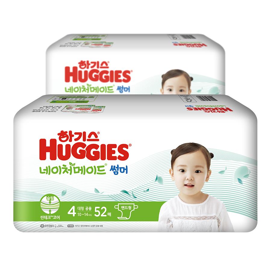 [하기스 밴드형] 하기스 2021 네이처메이드 썸머 밴드형 기저귀 아동용 대형 4단계(10~14kg), 104매 - 랭킹5위 (44850원)