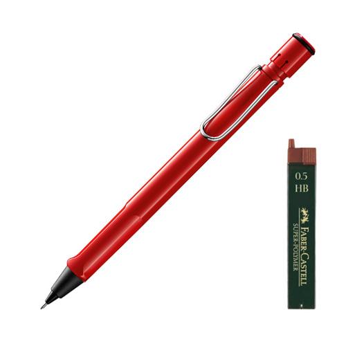 LAMY 사파리 샤프 116레드 + 샤프심 HB 랜덤발송 + 리플렛 + 케이스, 1세트, 0.5mm