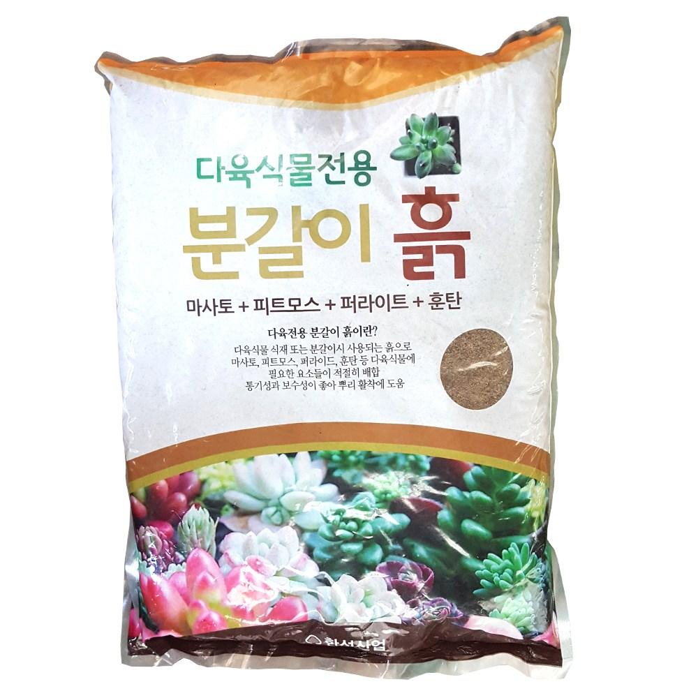 다육식물전용 분갈이흙 8kg OC114 (POP 1187330050)