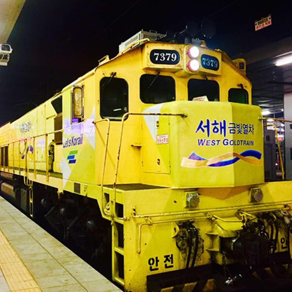 [전라] 당일- '서해금빛열차' 군산근대문화거리+전주한옥마을 당일기차여행