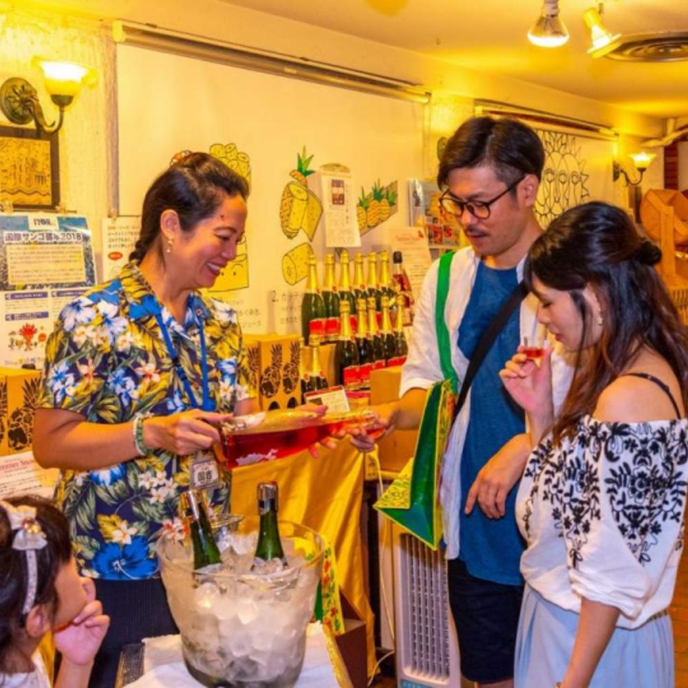 [일본] |오키나와&이시가키| 오키나와 나고 파인애플 파크 입장권 소프트 아이스크림