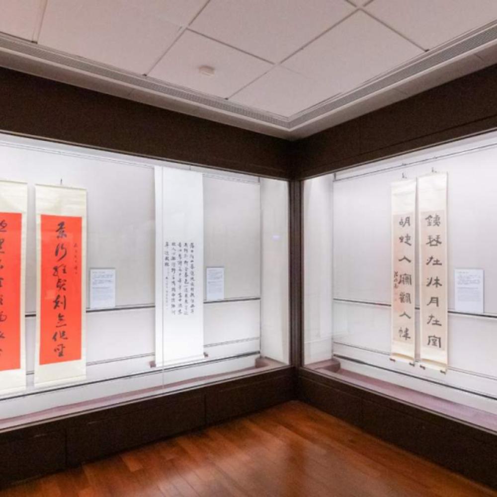 [대만]  타이페이  국립고궁박물원 & 숭이 원주민 박물관 콤보 티켓 입장권