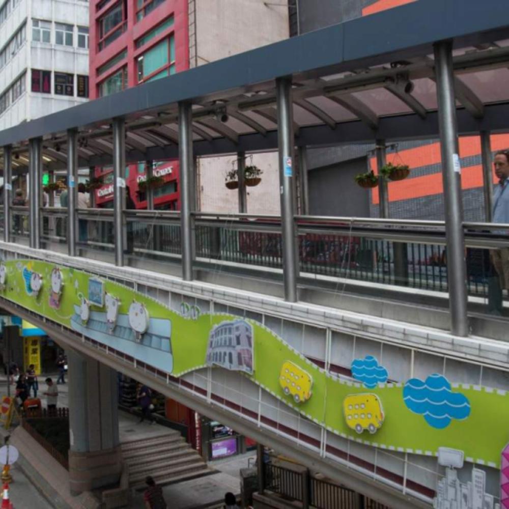 [홍콩] |홍콩| 메이드 인 워킹 투어 홍콩