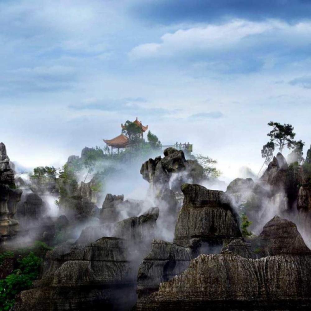 [중국] |충칭| 충칭 흑산 협곡 티켓 입장권