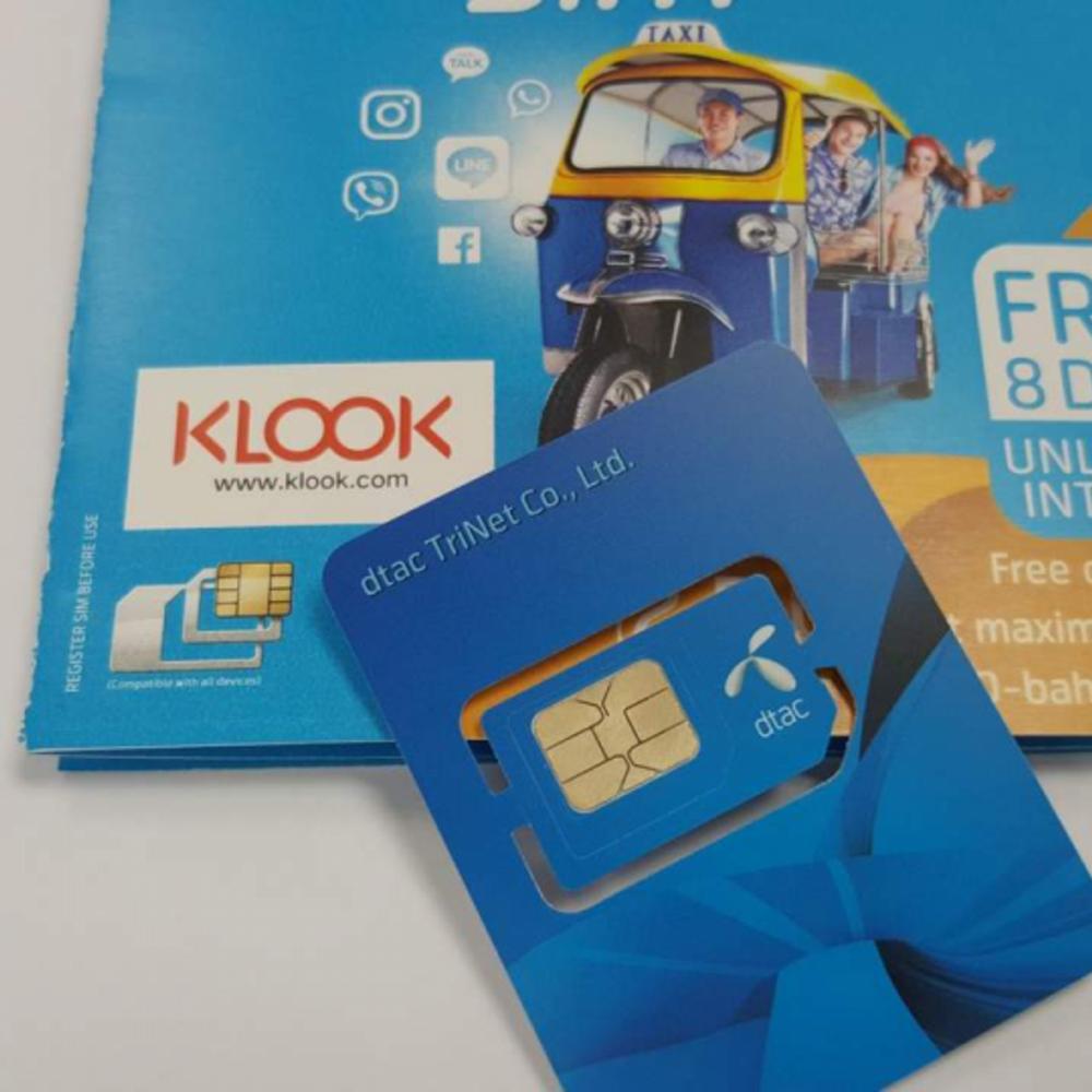 [태국]  방콕  4G SIM 카드 수완나품 공항 (클룩 카운터에서 수령)