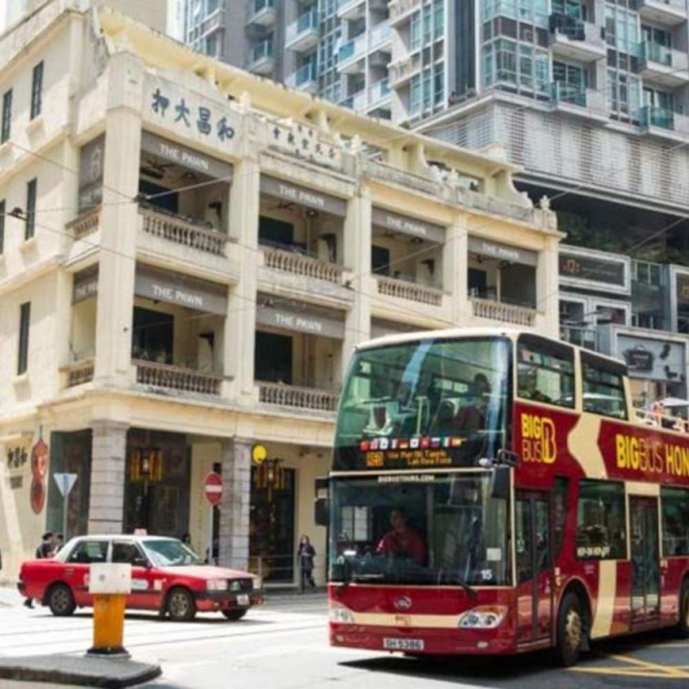 [홍콩] |홍콩| 빅버스 시티투어 [클룩 단독] 싱글 노선 티켓 + 홍콩 피크트램 왕복권 + 스