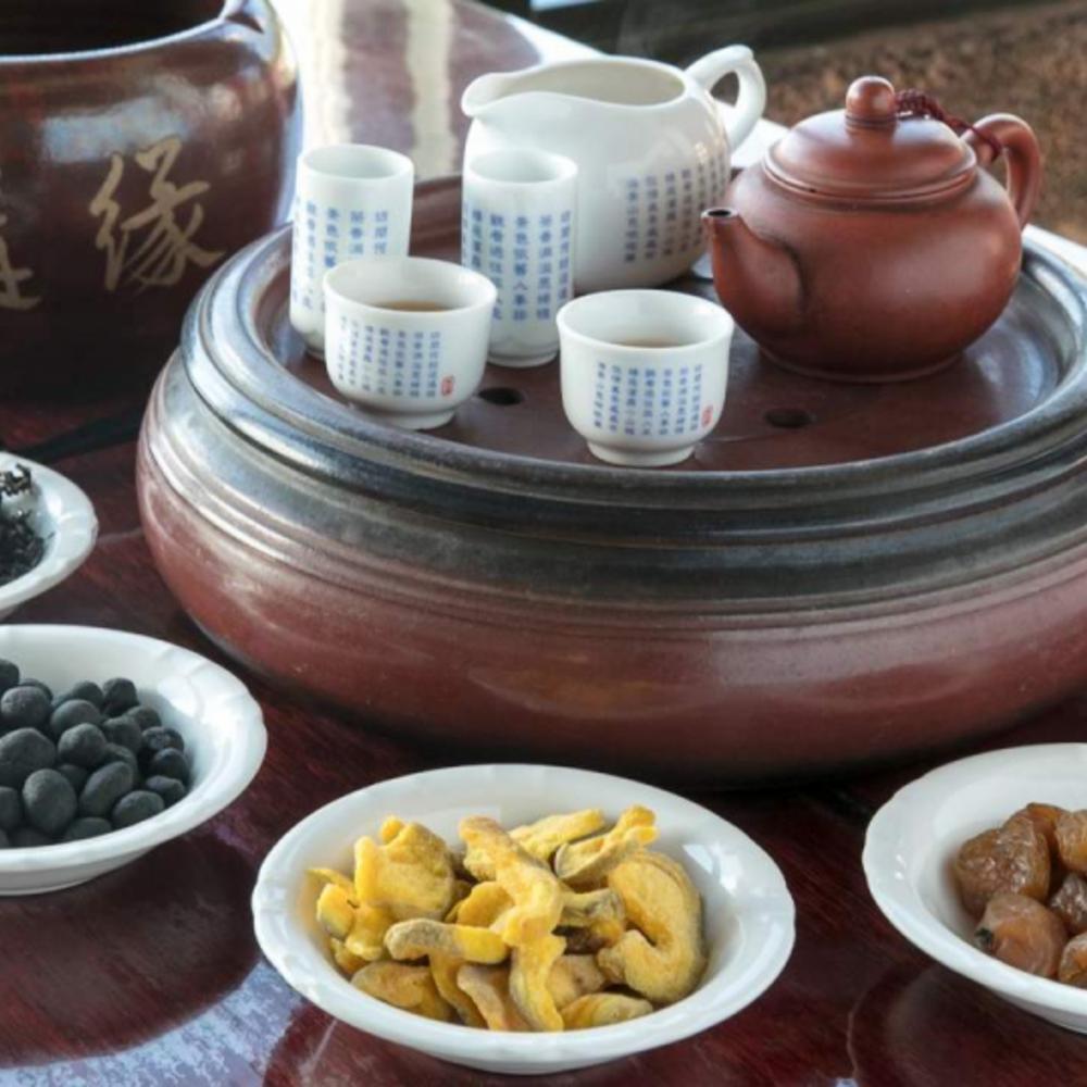 [대만] |타이페이| 지우펀 스카이라인 티하우스 시그니처 차 세트 할인 바우처 이용권